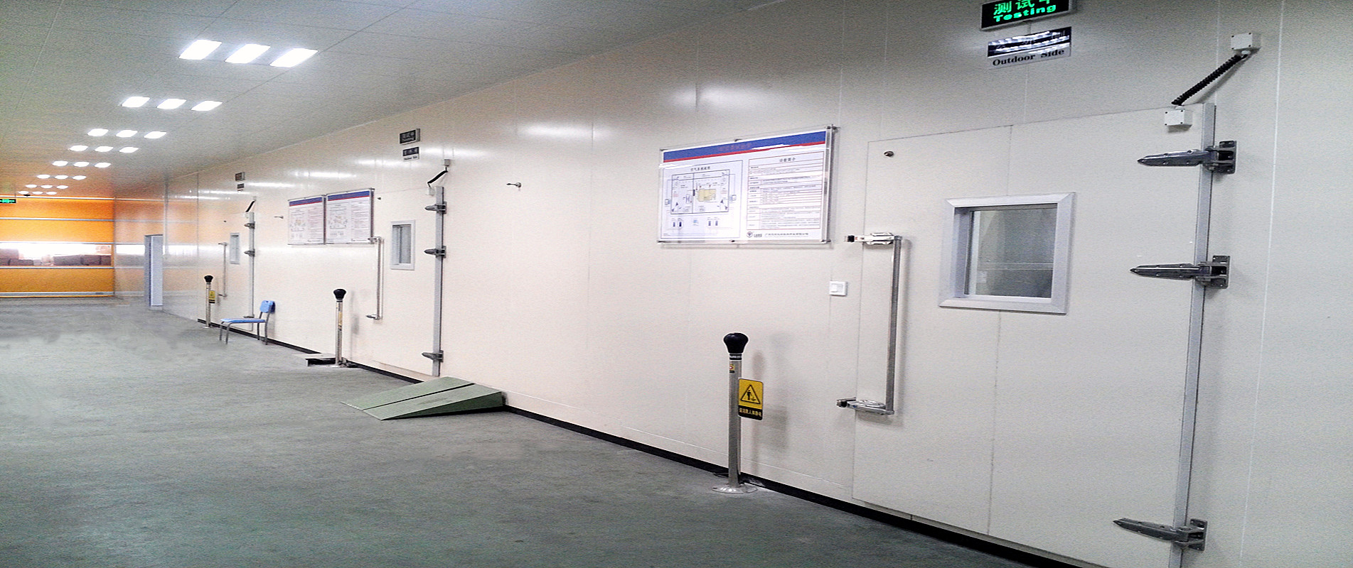 Commercial Refrigerator Performance Test Laboratory